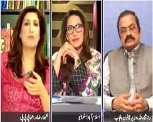 News Eye (Why Samsam Bukhari & Ashraf Sohna Left PPP?) – 1st July 2015