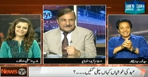 News Eye (Why Today's Artist is Nameless) - 29th July 2014