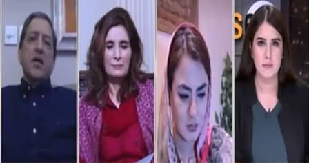 News Eye (Will Ghulam Sarwar Khan Resign Over Ring Road Scandal?) - 18th May 2021