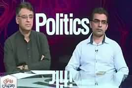 News Eye (Will Imran Khan Be Disqualified) – 30th May 2017
