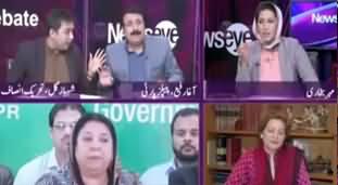 News Eye (Will Nawaz Sharif Come Back?) - 25th February 2020