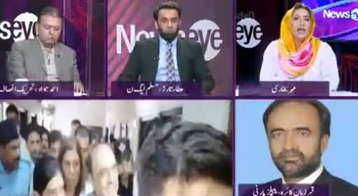 News Eye (Will Nawaz Sharif Get Relief?) - 24th September 2019