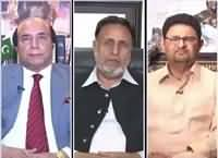 News Eye (Will Opposition Come on Roads) – 28th June 2016