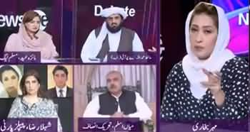News Eye (Will People Join Fazal ur Rehman's Long March?) - 16th September 2019