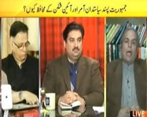News Eye (Will Pervez Musharraf Get Safe Exit?) - 7th January 2014