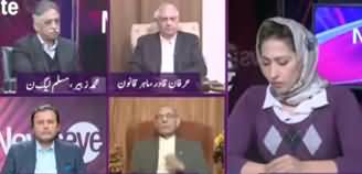 News Eye (Will SC Accept Amendment in Army Act) - 26th November 2019