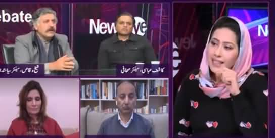 News Eye With Mehar Bukhari (Open Ballot Issue) - 4th February 2021