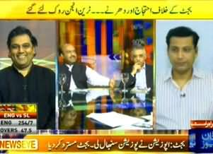 News Eye with Meher Abbasi - 13th June 2013 (Bijli aur petrol...ek bomb gir gaya, dosra Tayyar)