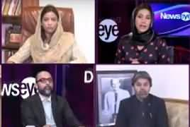 News Eye with Meher Abbasi (Accountability & Protest) – 29th August 2019