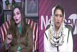 News Eye with Meher Abbasi (Afia Siddiqui Vs Shakeel Afridi) – 23rd July 2019