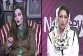 News Eye with Meher Abbasi (Afia Siddiqui Vs Shakeel Afridi) – 23rd July 2019