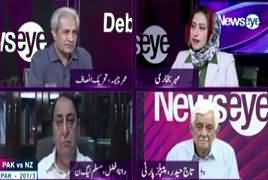 News Eye with Meher Abbasi (All Parties Conference) – 26th June 2019