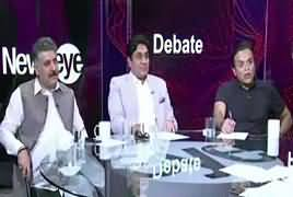 News Eye with Meher Abbasi (All Parties Conference) – 27th June 2019