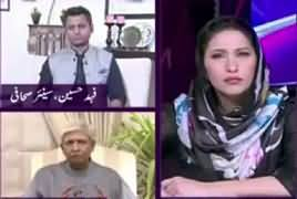 News Eye with Meher Abbasi (Anti Govt Movement) – 16th May 2019