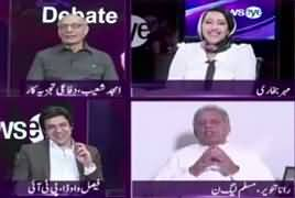 News Eye with Meher Abbasi (Arshad Malik Press Release) – 8th July 2019