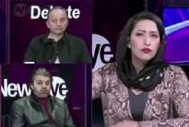 News Eye with Meher Abbasi (Balakot Attack) – 26th February 2019
