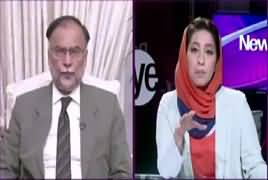 News Eye with Meher Abbasi (Budget Kaise Manzoor Hoga?) – 18th June 2019
