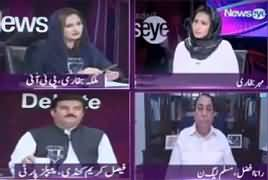 News Eye with Meher Abbasi (Commission of Inquiry) – 13th June 2019