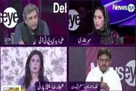 News Eye with Meher Abbasi (Discussion on Current Issues) – 29th May 2019