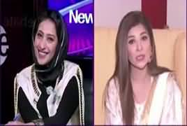 News Eye with Meher Abbasi (Eid Special) – 5th June 2019
