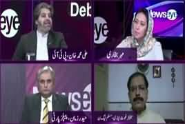 News Eye with Meher Abbasi (Fake Accounts Case) – 15th May 2019