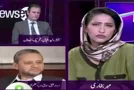 News Eye with Meher Abbasi (Joint Session of Parliament) – 6th August 2019