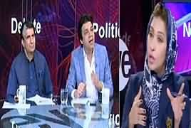 News Eye with Meher Abbasi (Judges Transfer) – 28th August 2019