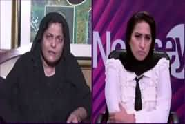 News Eye with Meher Abbasi (Karbala Special) – 20th September 2018