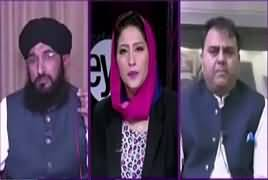 News Eye with Meher Abbasi (Moon Sighting Issue) – 3rd June 2019