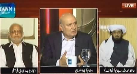 News eye With Meher Abbasi (Muhsud Qabila Taliban Se Alag Hogia) – 28th May 2014