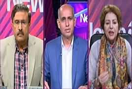 News Eye with Meher Abbasi (NAB Qawaneen Mein Tabdeeli) – 21st August 2019
