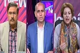 News Eye with Meher Abbasi (NAB Qawaneen Mein Tabdeeli) – 21st August 2019