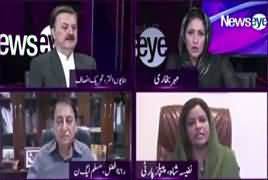 News Eye with Meher Abbasi (New Economic Team) – 6th May 2019