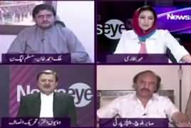 News Eye with Meher Abbasi (Opposition APC) – 24th June 2019