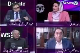 News Eye with Meher Abbasi (Opposition Ka Ahtajaj Ka Elan) – 4th June 2019