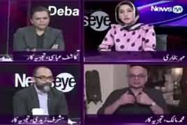 News Eye with Meher Abbasi (Opposition Ki Giraftariyan) – 18th July 2019
