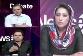 News Eye with Meher Abbasi (Opposition's Protests & Rallies) – 25th July 2019