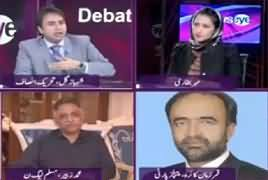 News Eye with Meher Abbasi (Opposition Vs Govt) – 17th June 2019
