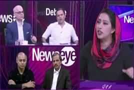 News Eye with Meher Abbasi (PM Imran Khan) – 23rd August 2018