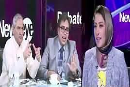News Eye with Meher Abbasi (PM Imran Khan's Speech) – 12th June 2019