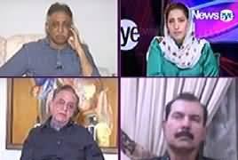 News Eye with Meher Abbasi (PM Imran Khan's Speech) – 26th August 2019