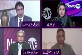 News Eye with Meher Abbasi (PM Imran Khan Speech in Karachi) – 10th July 2019