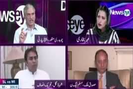 News Eye with Meher Abbasi (Rana Sanaullah Arrested) – 1st July 2019