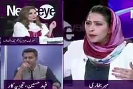News Eye with Meher Abbasi (Train Accidents) – 11th July 2019
