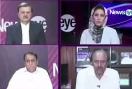 News Eye with Meher Abbasi (Who Is Funding PTM?) – 29th April 2019