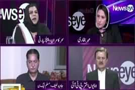 News Eye with Meher Abbasi (Who Want to Replace PM?) – 27th May 2019