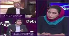 News Eye with Meher Abbasi (Who Will Be PAC Chairman) – 4th December 2018