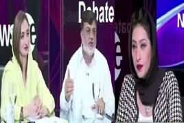 News Eye with Meher Abbasi (Yaum e Takbeer) – 28th May 2019