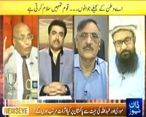News Eye (Yaum e Shuhda: We Salute To Our Brave Soldiers) - 30th April 2014