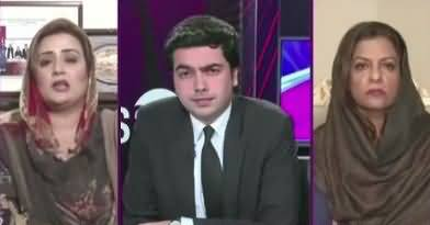 News Eye (Zainab Hum Sharminda Hain) – 10th January 2018